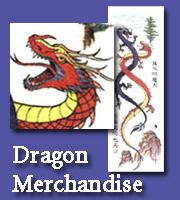 Dragon Merchandise