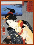 Japanese Art 8