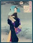 Japanese Art 17