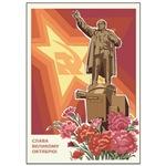 Soviet Designs products