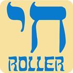 Chai Roller T-Shirt