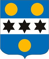 Cherbourg City Coat of Arms