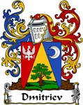 Dmitriev Family Crest, Coat of Arms