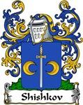 Shishkov Family Crest, Coat of Arms