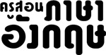 English Teacher - Thai Language Script
