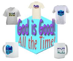 God is Good!