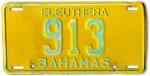 BAHAMAS WARE
