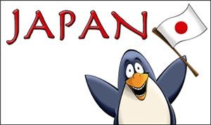 Japanese Penguins
