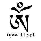 Free Tibet: Om symbol