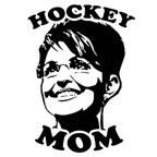 SARAH PALIN: Hockey Mom