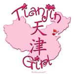 TIANJIN GIRL AND BOY GIFTS...