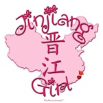 JINJIANG GIRL AND BOY GIFTS...
