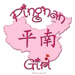 PINGNAN GIRL GIFTS...