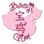 BAOJI GIRL GIFTS...
