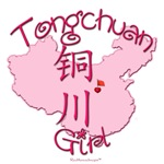 TONGCHUAN GIRL GIFTS...