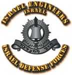 Israel - Engineers Hat Badge