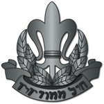 Israel - Intelligence Hat Badge - No Text