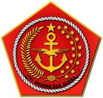 Indonesian National Armed Forces - No Text