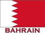 Flags of the World: Bahrain Flag Merchandise