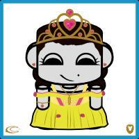 Princess Zoha