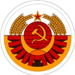 Soviet Union Cosmonaut Section
