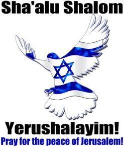 Yerushalayim 2