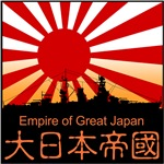 Empire of Great Japan