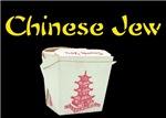 Chinese Jew