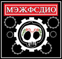 Mexicano Sprocket
