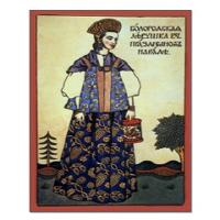 Maiden of Vologda