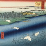 Vintage Japanese painting of cranes