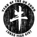 Lunar Year 4707