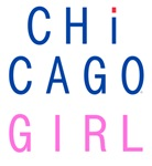 Chicago Illinois Chicago Girl The Windy  City NY G
