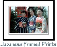 Japanese Vintage Photography Framed Prints