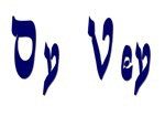Yiddish T Shirts and Gifts