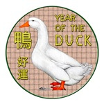 Year of the Duck