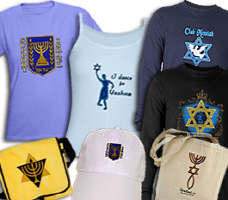 Christian/Messianic Designs & Gifts