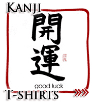 Good Luck Kanji T-shirts, Japan Tshirts