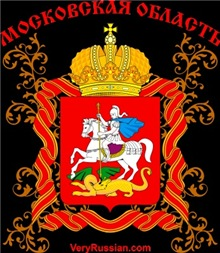 Moscow Oblast Coat Of Arms