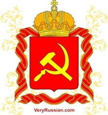 Serp and Molot (CCCP symbols) framed like coat of
