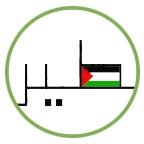 Palestine (in Arabic)
