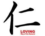 Samurai Loving Kanji