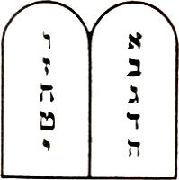 The Ten Commandments with Hebrew Numerals