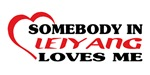 Somebody in Leiyang loves me