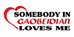 Somebody in Gaobeidian loves me