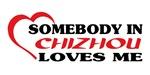 Somebody in Chizhou loves me
