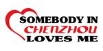 Somebody in Chenzhou loves me