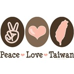 Formosa Taiwan T shirt Taiwan Gifts