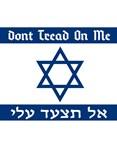 Israel:DTOM