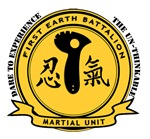 Official First Earth Battalion Martial Units Shop